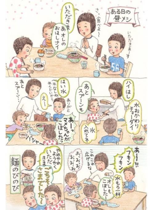 麺のびのび