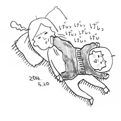 育児漫画 蹴られる