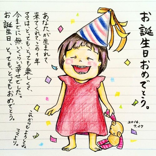 770(@NNO4COMA)さん