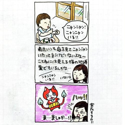 mihoさん9