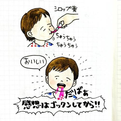 mihoさん10
