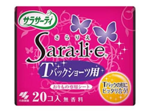 小林製薬/サラサーティ Sara・li・e(サラリエ) Tバックショーツ用 20個