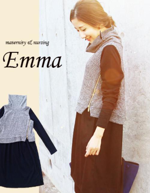 エマ(重ね着風) 授乳服兼用マタニティ ワンピース