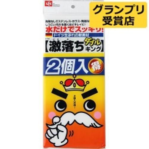 激落ちダブルキング S-700(2コ入)【激落ち(レック)】