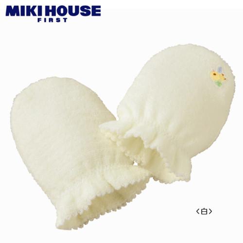 【ミキハウス(ベビー)】ふわふわ無撚糸のミトン【10,800円以上で送料無料】