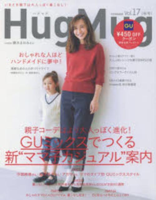 HugMug. Vol.17【2500円以上送料無料】