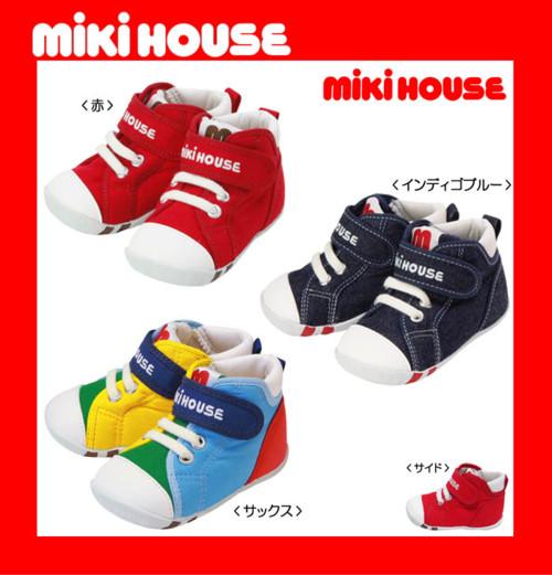 【MIKI HOUSE★ミキハウス】★mロゴ☆ファーストベビーシューズ《11.5・12・12.5・13cm》