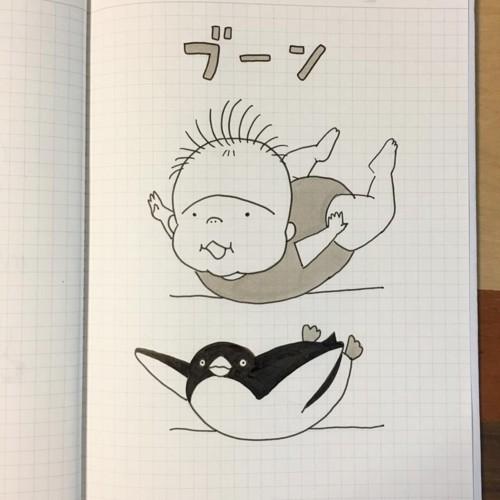 インスタ絵日記