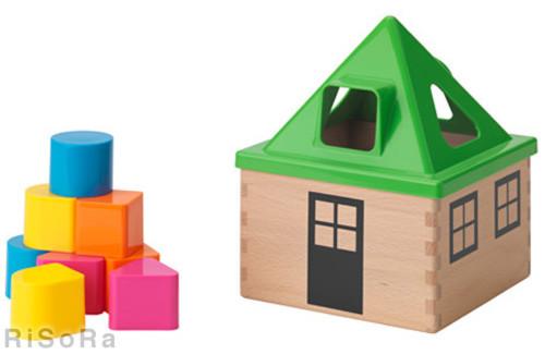 IKEA イケア MULA パズルボックス おもちゃ キッズ 知育玩具 輸入