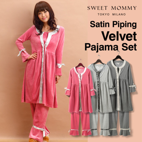 贅沢素材のあったか上質パジャマ コットンベロア サテンパイピング 授乳ナイティ 3点セット