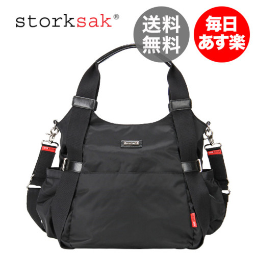 Storksak ストークサック Tania Bee タニア ビー Black ブラック SK1602 マタニティ マザーズバッグ アウトドア