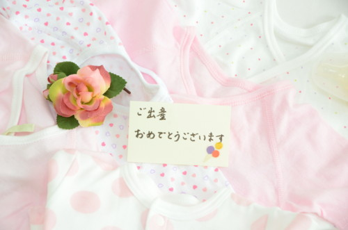 出産 ピンク