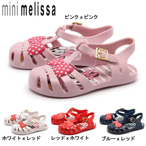 ミニ メリッサ(MINI MELISSA) アランハ + ミニー S (MELISSA 31222 ARANHA+MINNIE S)キッズ&ジュニア(子供用)カジュアル シューズ リボン 女の子(1125-0146)送料無料