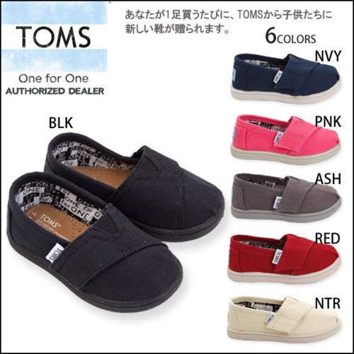 TOMS トムス キッズ Shoes 靴 ベビー canvas スニーカー CLASSIC スリッポン 子供用 TINY 6色バリ