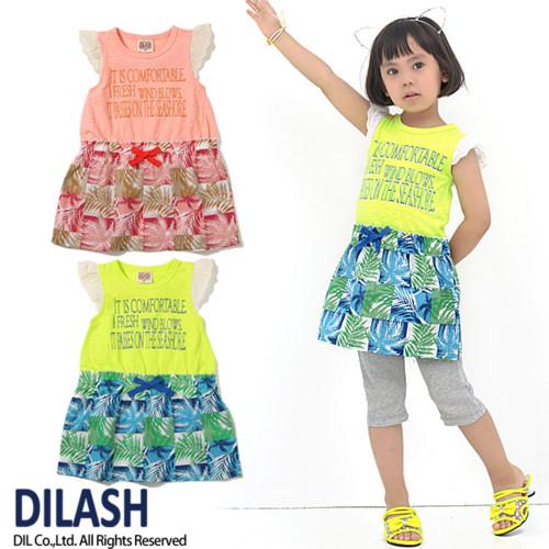 パッチワークアロハ柄切換えワンピース DILASH(ディラッシュ)