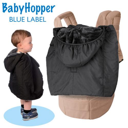 BabyHopper(ベビーホッパー)ウィンター マルチプル ベビー ポンチョブラック