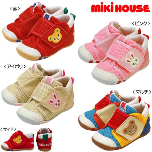 ミキハウス(MIKIHOUSE) プッチー&うさこ☆ダブルラッセルファーストベビーシューズ(子供靴)