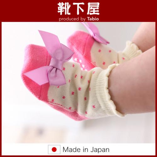 【靴下屋】 ベビー バレエシューズ風ソックス9〜12cm