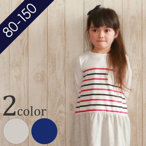 【長袖Tシャツ】女の子◇CORVa兄弟おそろい子供服