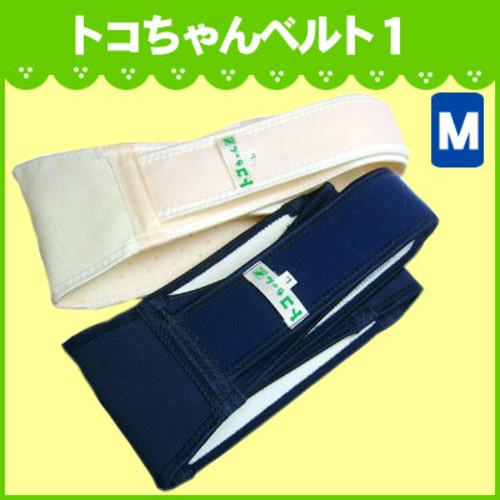 トコちゃんベルト1(Mサイズ)m