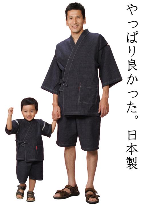 【日本製】熟練の職人が丁寧に作り上げた、純国産の甚平。贈り物にも最適です。父の日【送料無料・ギフト対応】日本製 花火大会 なつまつり