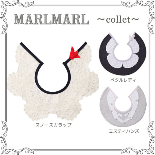 collet for girls