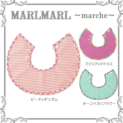 marche for girls