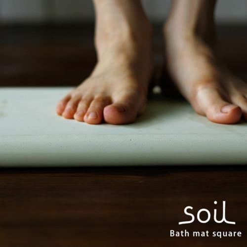ソイル(soil)スクエアバスマット36×36(グリーン)