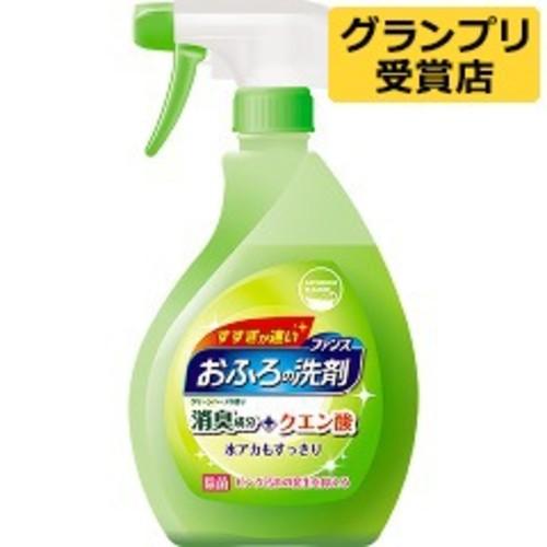 おふろの洗剤