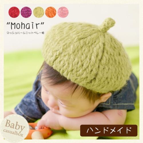 ベビーMohairマッシュルームニットベレー帽