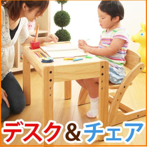 子供机 木製 椅子セット