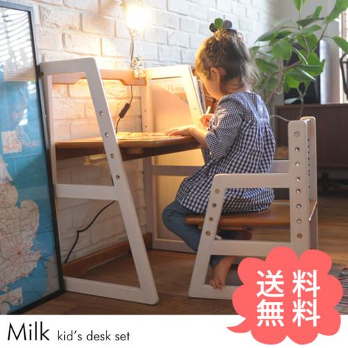 【当店オリジナル】Milk デスクセット
