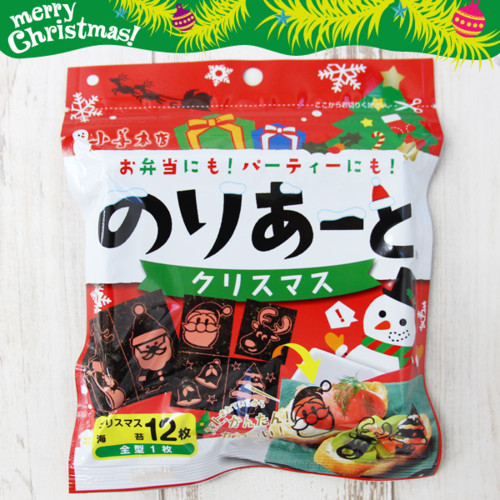 のりあーと クリスマス