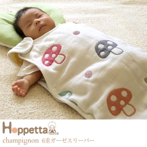 champignon6重ガーゼスリーパー(Hoppetta ホッペッタ))