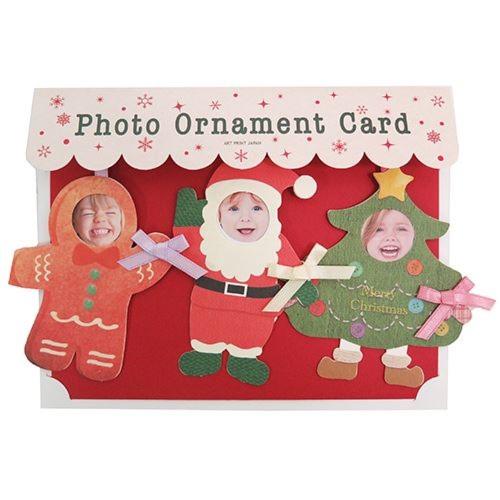 フォトオーナメント クリスマスカード