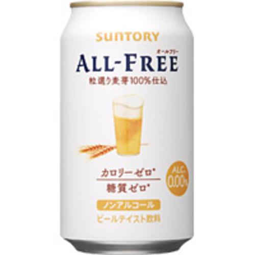 サントリー オールフリー 350ML × 24缶