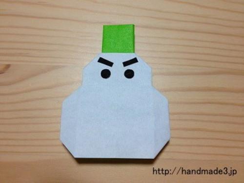 クリスマス 折り紙 折り紙 名札 折り方 : mamari.jp