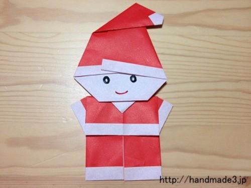 ハート 折り紙 サンタクロース折り紙折り方 : mamari.jp