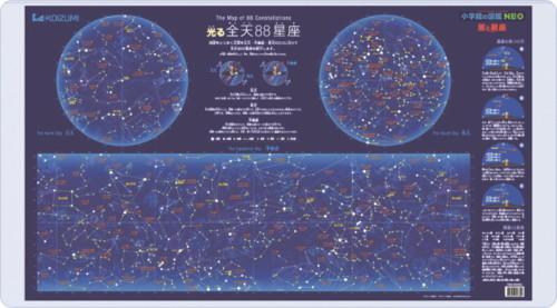 デスクマット 星と星座/宇宙