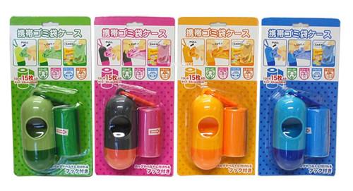 山田化学 携帯ゴミ袋ケース