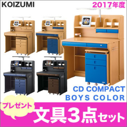 コイズミ CDコンパクト