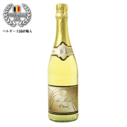 ノンアルコール スパークリングワイン デュク・ドゥ・モンターニュ