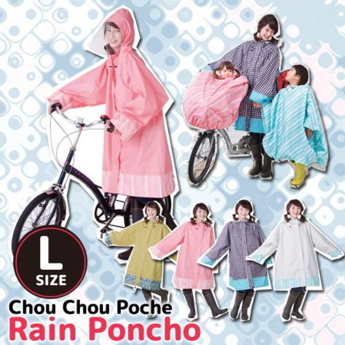 Chou Chou Poche  レインポンチョ Lサイズ自