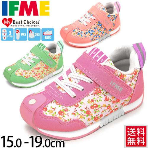 イフミー キッズシューズ IFME スニーカー 子供靴