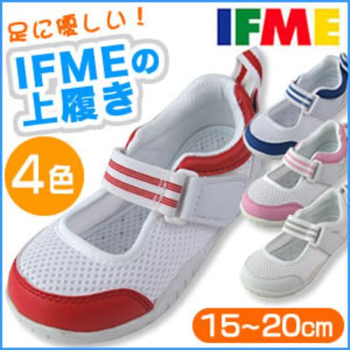 IFME イフミー 上履き バレエシューズタイプ SC-0003 スクールシューズ 上靴 内履き 子供靴 幼稚園 小学校 入園準備 入学準備(15.0〜20.0cm)
