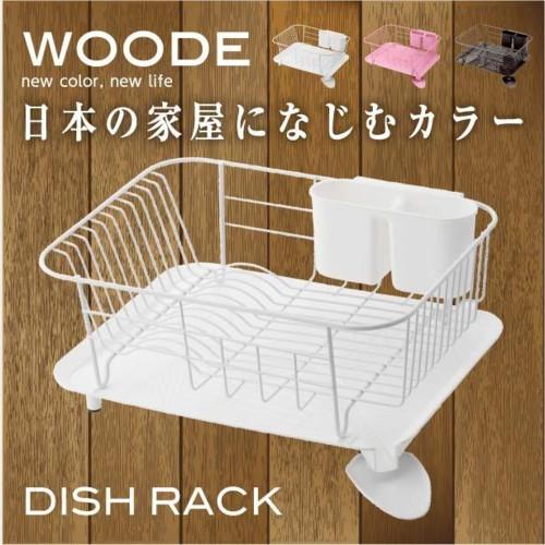 WOODE スチール皿立て レギュラーサイズ