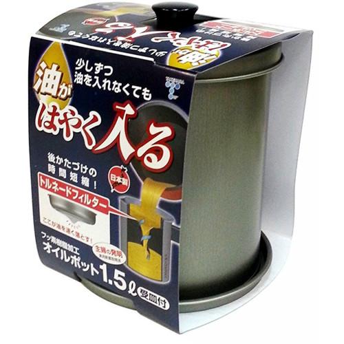 竹原製缶 トルネオ フッ素オイルポット 1.5L