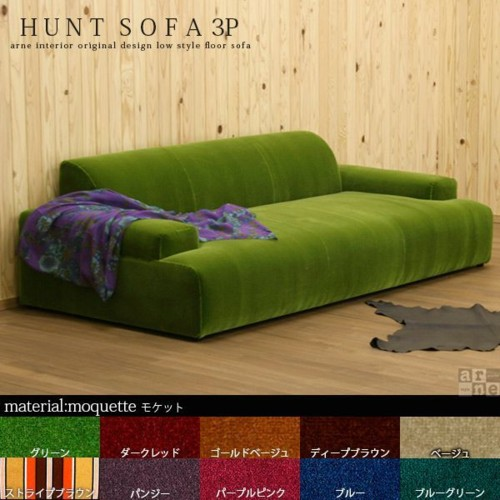 HUNT SOFA 3P