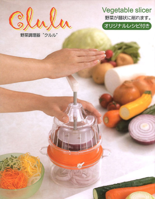 回転式野菜調理器Clulu(クルル)