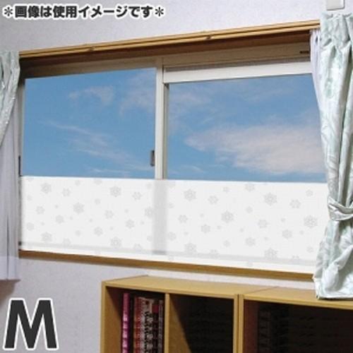 窓際あったかボード ライトスリム M